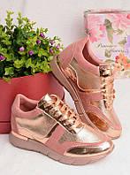 Розовые кроссовки с золотыми вставками 25942, фото 1