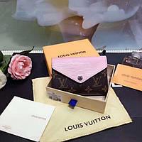 Кожаный женский кошелек Louis Vuitton Луи Виттон коричневый с розовым