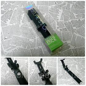 Монопод / мини селфи палка Model:K4 для смартфонов