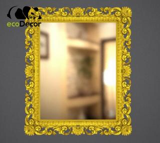 Зеркало настенное Sydney в золотой раме