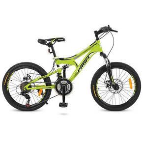 Велосипед спортивный детский 20 дюймов, сталь, фото 2