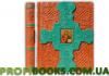 Земная жизнь Иисуса Христа (Terracotta)