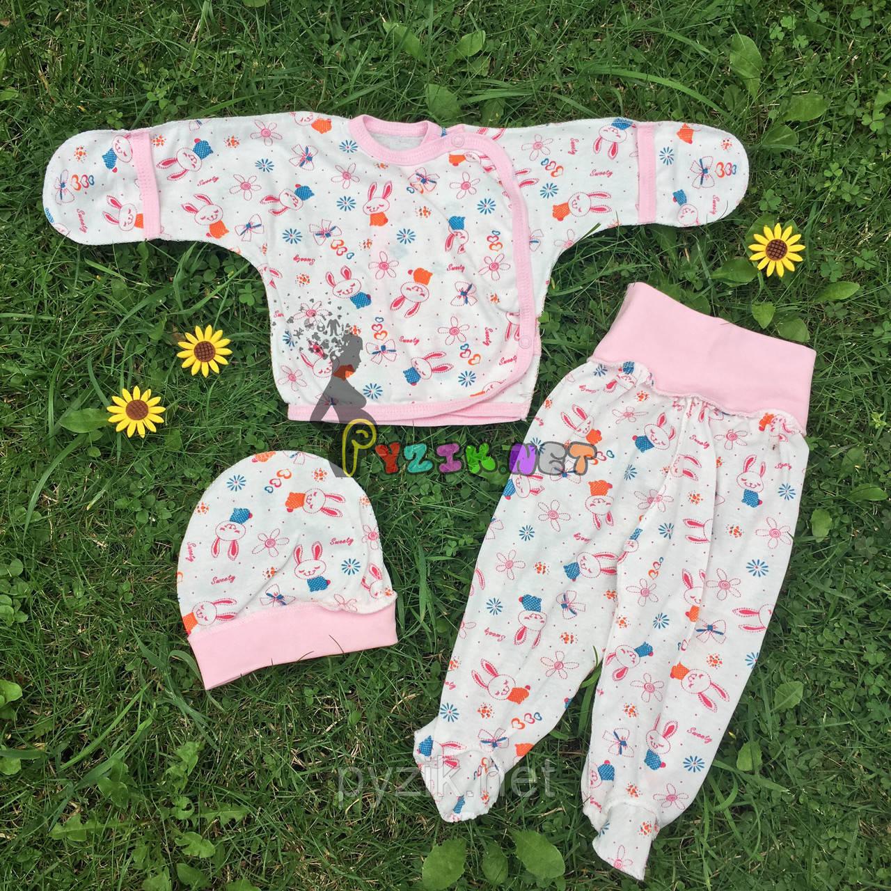 Комплект для новорожденного (распашонка+ползунки+шапочка) Lari 56 р розовый