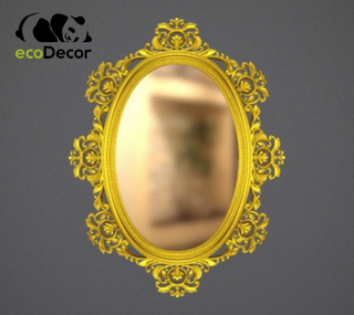 Зеркало настенное Eilat в золотой раме