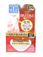 KOSE CLEAR TURN Питательная маска для зоны под глазами и вокруг губ (с ретинолом), 32 пары.