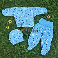 Комплект для новорожденного (распашонка+ползунки+шапочка) Lari 56 р голубой