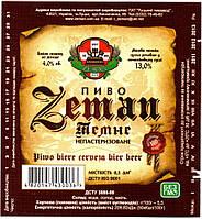 Земан Данкель темное живое пиво в кеге 50 л, фото 1