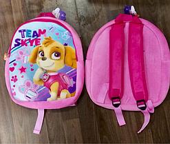 Рюкзаки для девочек оптом, Disney, арт. ER 2620