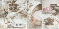 Плитка Атем Nova декор 25x50 T60235751