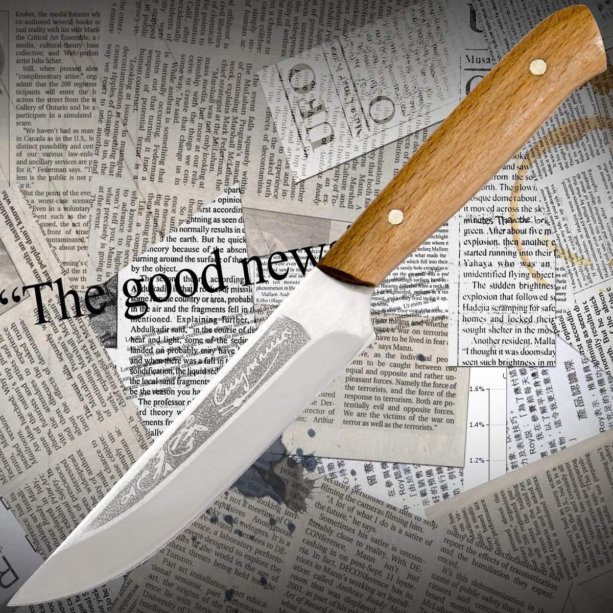 Нож Спутник №63 для овощей