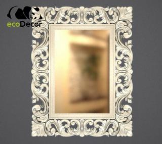 Зеркало настенное Rangoon в серебряной раме