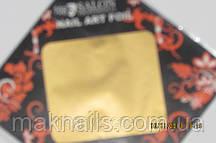 Фольга для литья в листе золото матовое
