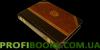 Ежедневник полудатированный «Малый герб» (PLONGEBROWN)