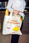 Печать на эко сумках, фото 5