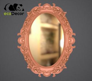 Зеркало настенное Monterrey в бронзовой раме