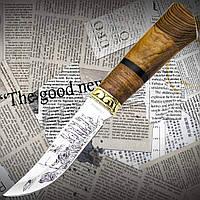 "Нож охотничий FB 1020 ""Охотник"", фото 1"