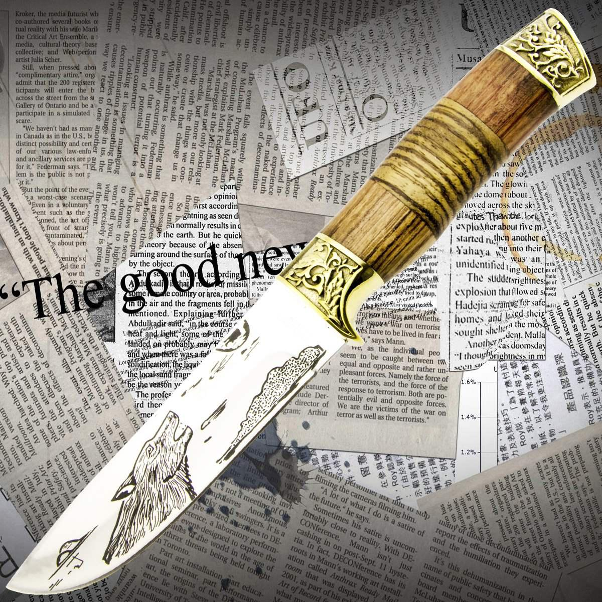 "Нож охотничий FB 1138 ""Волк"""