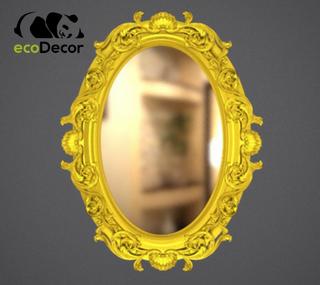 Зеркало настенное Monterrey в золотой раме