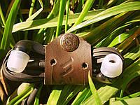 Кліпса для навушників «Flip», натуральна шкіра, клипса для наушников
