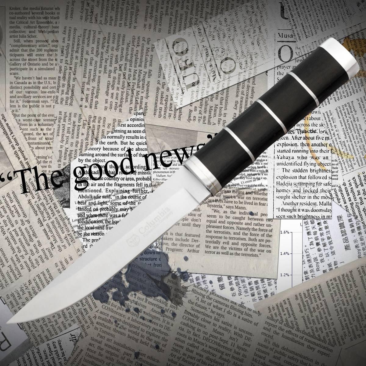 Нож охотничий Тотем К 29