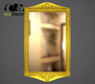 Зеркало настенное Minsk в золотой раме