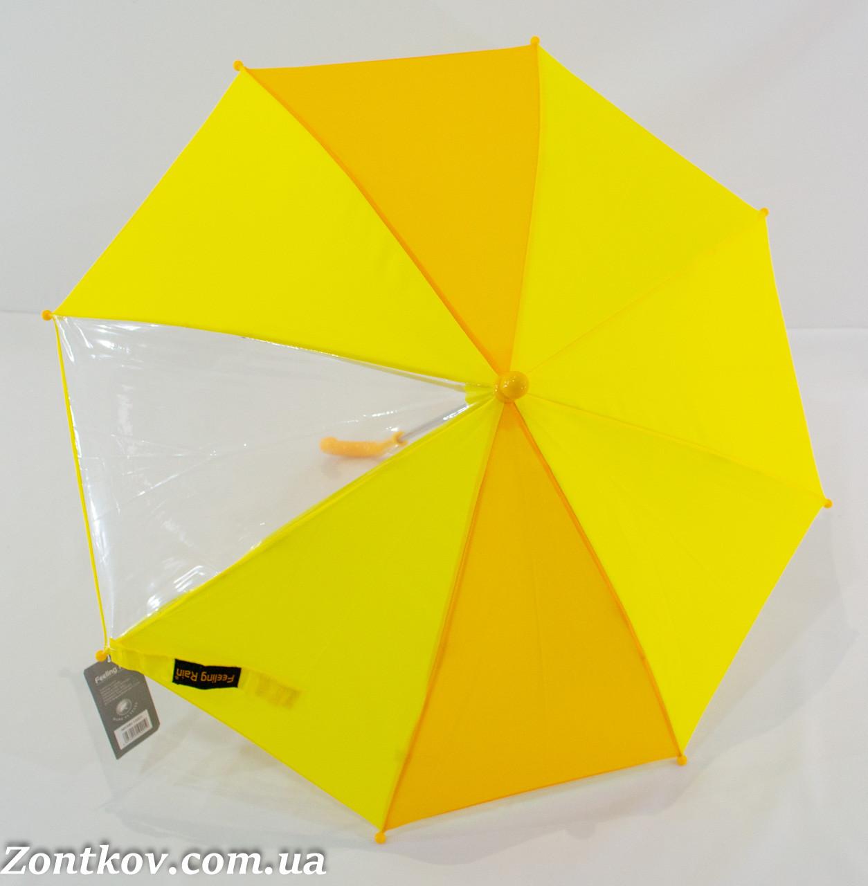 """Детский легкий зонтик для деток на 2 - 5 лет от """"Feeling Rain""""."""