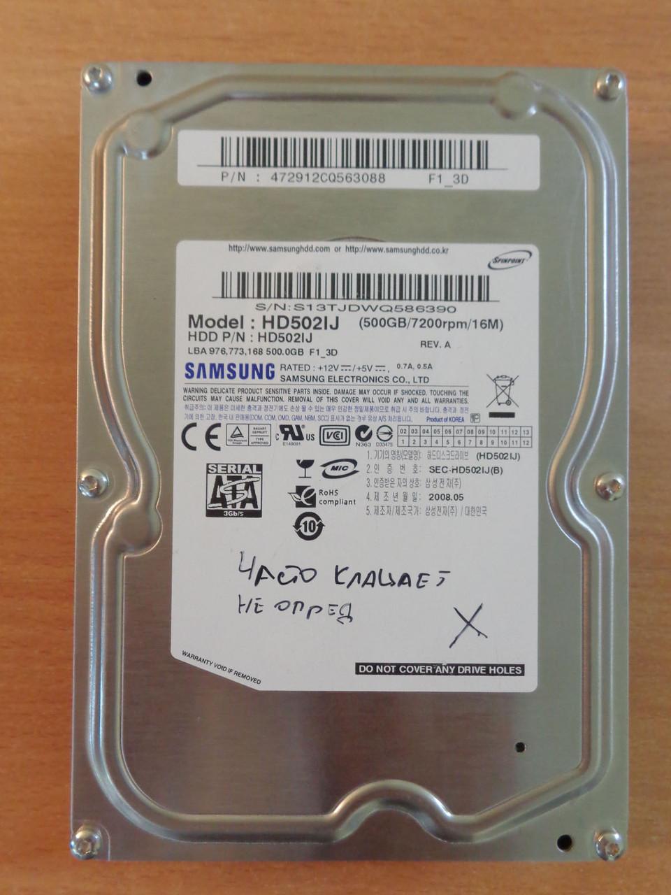 Жесткий диск HDD 3,5 Samsung 500 Gb SATA 2 неисправный