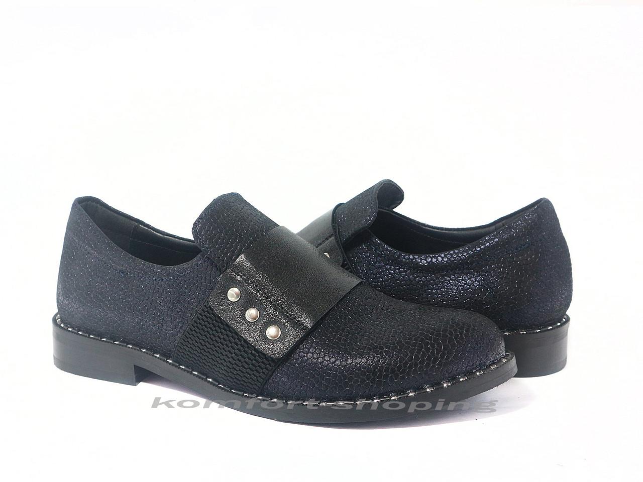 Туфли  женские кожаные,  темно синие V 1199