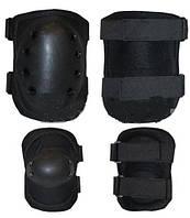 Защита тактическая (наколенники, налокотники)