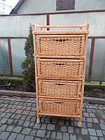 Плетений комод из лозы четыре ящика, фото 1