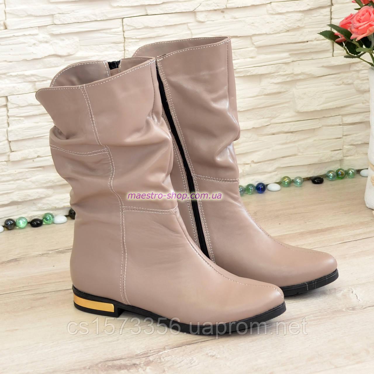 Ботинки кожаные демисезонные на низком ходу, цвет визон