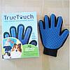 Перчатка для Снятия Шерсти с Животных Pet Brush Glove, фото 6