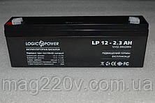 Аккумулятор AGM LogicPower LP 12 - 2,3 AH