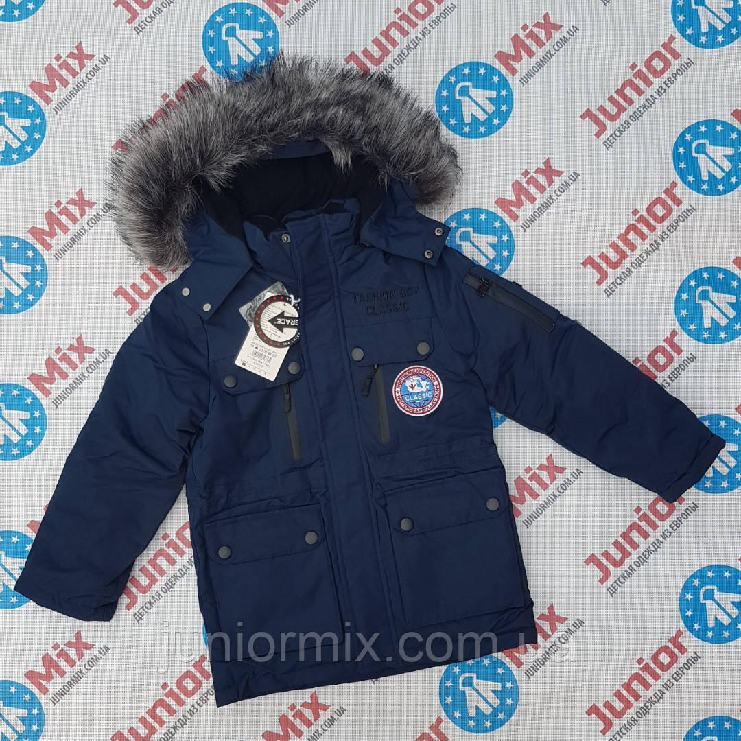 Зимние детские куртки для мальчиков оптом GRACE
