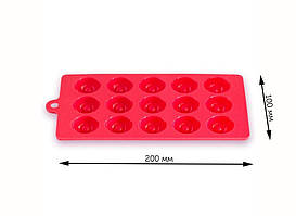 Силиконовая форма для льда прямоугольная порционная 20x10x2 Kamille 7737