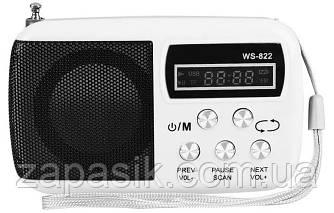 Портативная MP3 Колонка SPS WS 822 USB FM