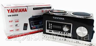 Портативная Акустическая Система MP3 YM 5059 am