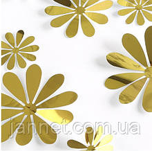 Набір золотих квіточок - 12шт. різних розмірів, пластик, в набір входить 2-х сторонній скотч