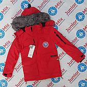 Подростковая зимняя куртка для мальчиков оптом GRACE