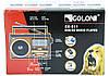 Радиоприемник Golon RX 911 Радио am, фото 5