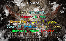 Поступление: BioTech, Dymatize, Isostar, MyProtein, Nutrex, Optimum Nutrition, OstroVit, Puritan's Pride, SAN, SmartShake, Scitec Nutrition, Ultimate Nutrition.