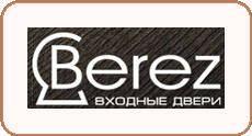 Двери входные Berez