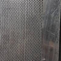 Решето Нержавеющее, ячейка круглая 5 мм., размер 495×1820 мм.