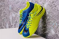 Футбольные сороконожки Nike HyperVenom Phelon TF Volt/Black/Royal Blue, фото 1