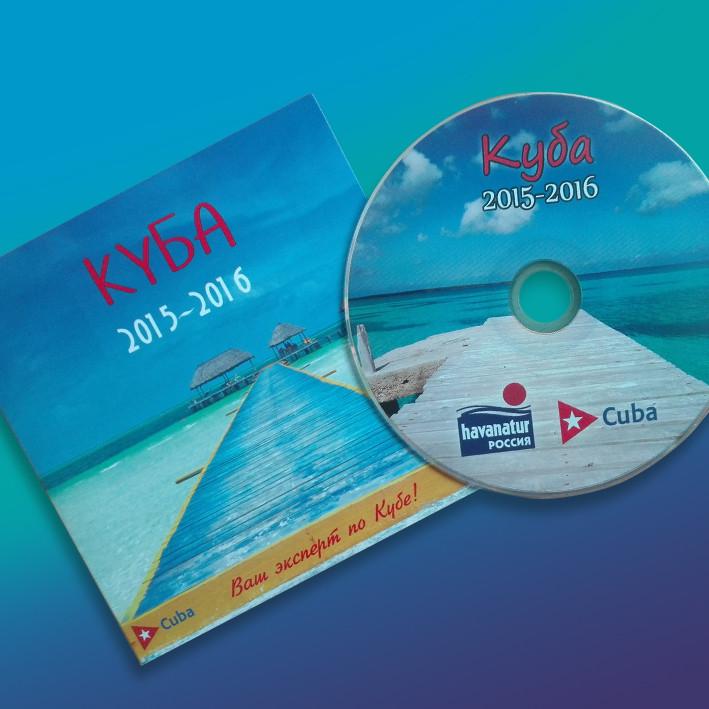 Печать на DVD дисках