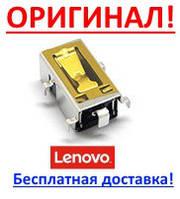 Оригинальный разъем гнездо питания Lenovo IdeaPad 100-14ibd 100-15ibd - разем 4.0 х 1.7 мм