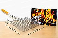 Решетка для гриля из хромированной стали с деревянной ручкой 40x26x2 см Скаут 0716, фото 1