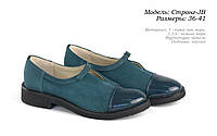 Стильная женская обувь SOLDI., фото 1