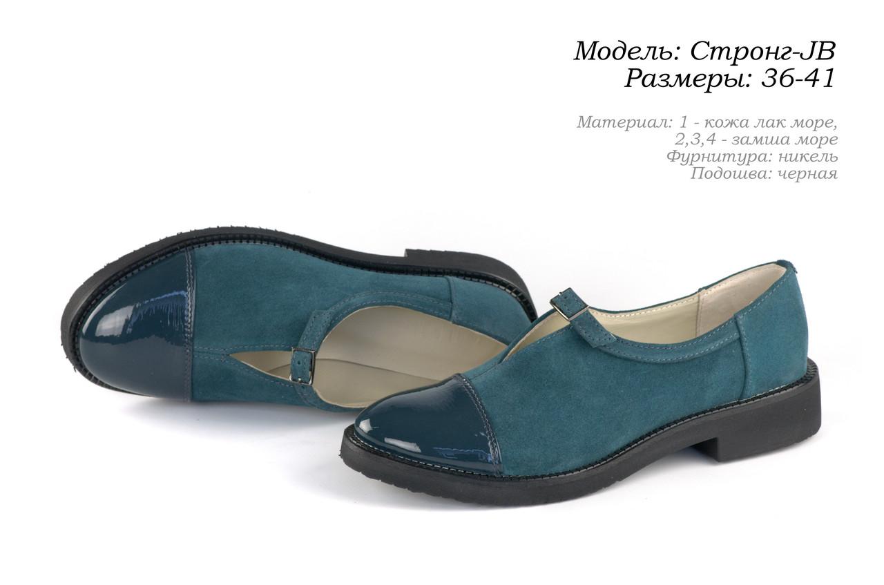 a329cac33 Стильная женская обувь SOLDI.: продажа, цена в Днепре. туфли женские ...