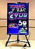 Светодиодная Рекламная Доска LED 50 х 70 см, фото 4